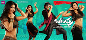 Balupu Movie HQ Wallpapers Posters-thumbnail-8