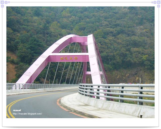 北橫公路-巴陵大橋