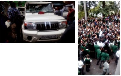 Sikkim Government College Students protest against police lathicharge