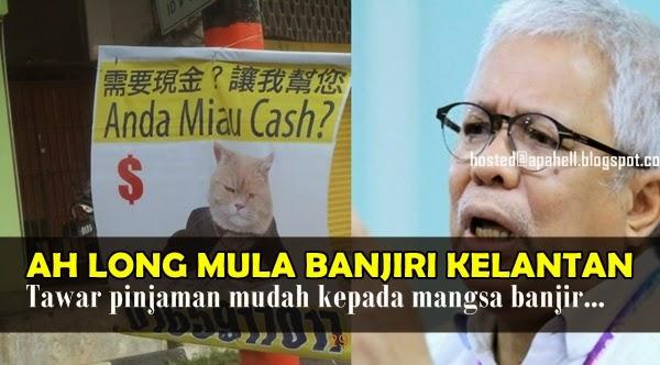 Lintah Darat Penuhi Kelantan, Tawar Pinjaman Kepada Mangsa Banjir http://apahell.blogspot.com/2015/01/lintah-darat-penuhi-kelantan-tawar.html