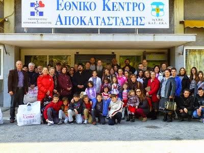 Σάββατο 20 Δεκεμβρίου θα πούμε τα κάλαντα στο Εθνικό Ίδρυμα Αποκαταστάσεως Αναπήρων στο Ίλιον.