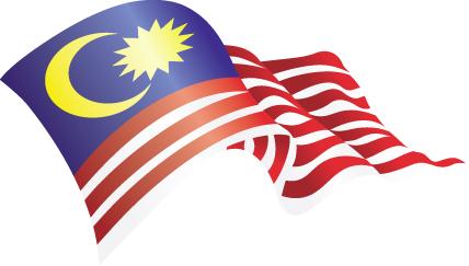 Malaysia: Logo dan Tema Hari Kebangsaan Malaysia Ke-55 Tahun 2012