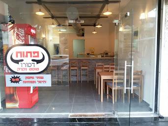 מסעדת דטורו