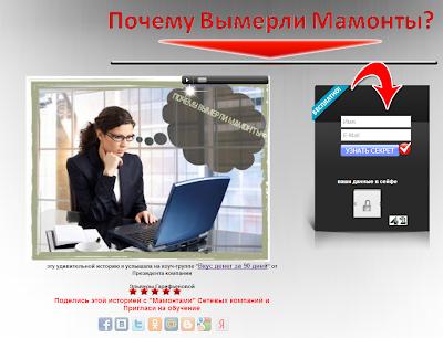 http://www.blogger.com/blogger.g?blogID=2617845878411629270#editor/target=post;postID=3743478346777321093