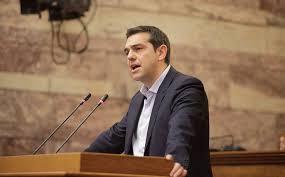 tsipras-emeis-apofasizoume-gia-tous-forous