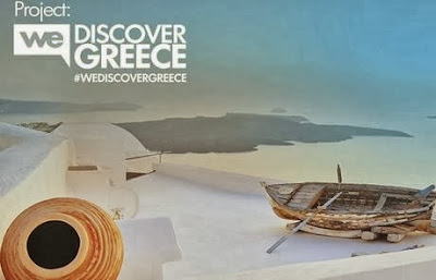 «We discover Greece»