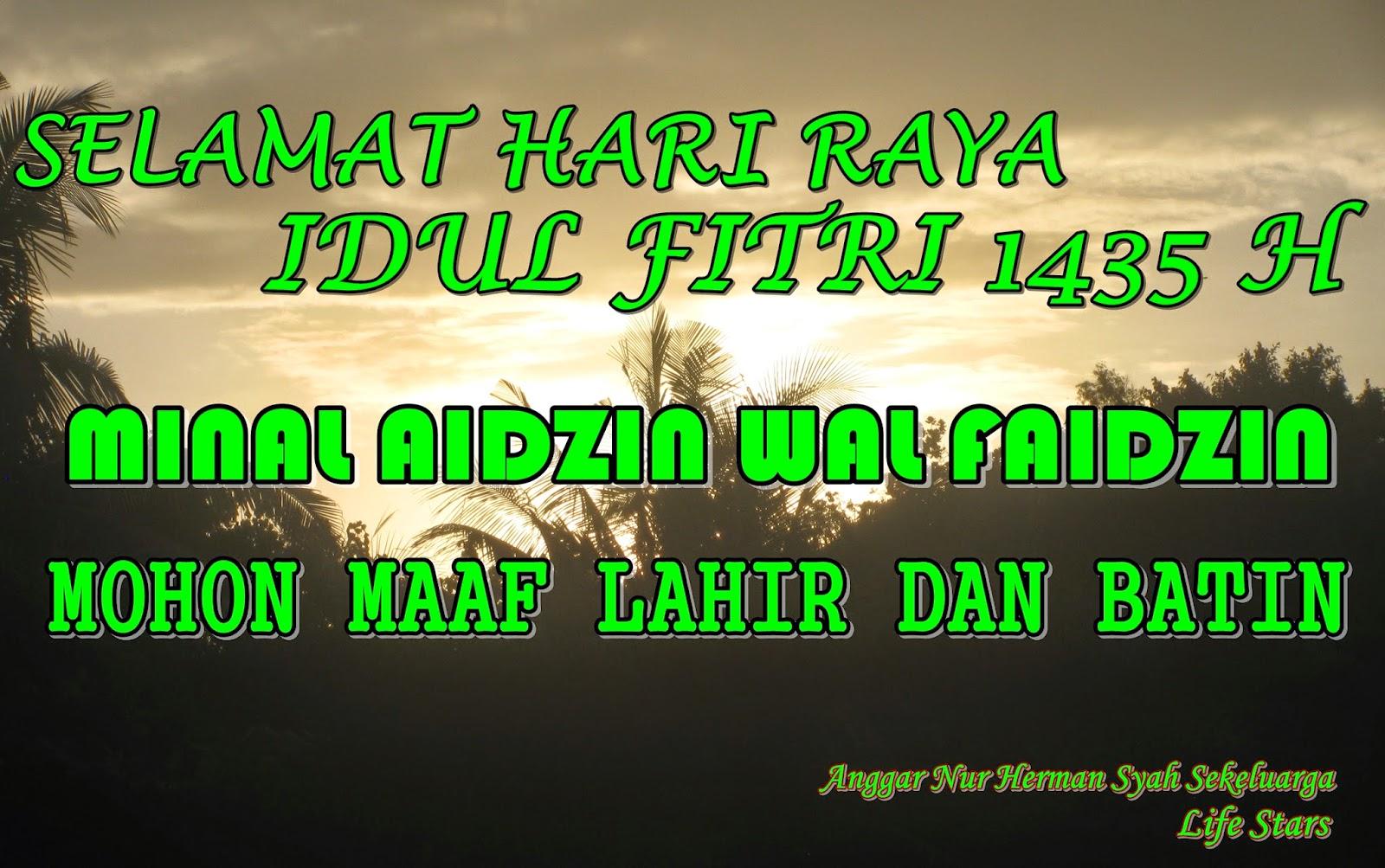 Selamat Hari Raya Idul Fitri 1345 H