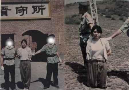 Mulheres executadas na China
