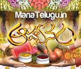 Aahwanam Telugu Serial