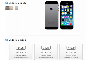 Price of iPhone 5s and iPhone 5c SIM unlocked version in the U.S., Hong Kong, Singapore