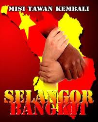 RAMPAS KEMBALI SELANGOR
