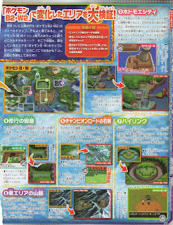 Pokemon BW & BW2 Map deferential part Famitsu DSWii Magazine July 2