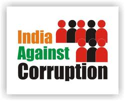 August 2011 ~ WAKE INDIA NOW