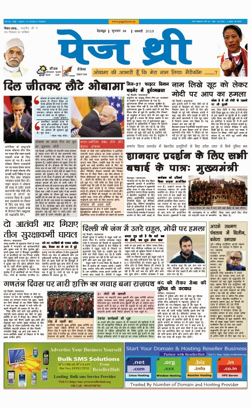 Page Three 28 Jan,2015