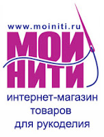 МоиНити