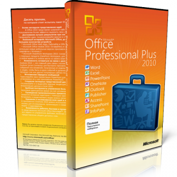 http://1.bp.blogspot.com/-A-TpPHhcBdw/TcwDmIyqB7I/AAAAAAAAAGM/H-dsm0vC6ck/s1600/microsoft-office-professional-plus-rtm-build-v-xxruseng-1.png