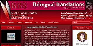 Blog Penerjemah BBS