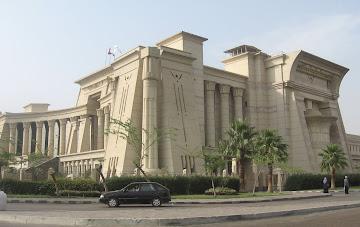 Corte Suprema Constitucional do Egito