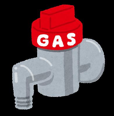 ガスの元栓のイラスト