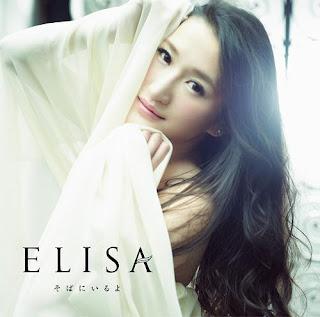 ELISA - Soba ni Iruyo そばにいるよ