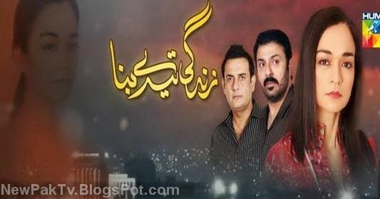 aalat watch online - Adaalat (TV Series 2010– ) - IMDb