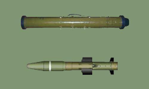 Peluncur dan rudal anti tank Corsar