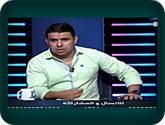 - برنامج برنامج الكرة فى دريم مع خالد الغندور حلقة الجمعة 29-7-2016