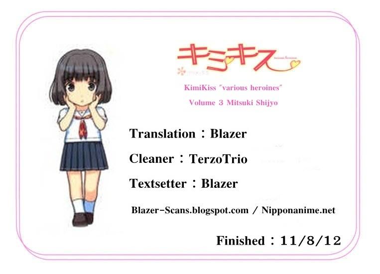 อ่านการ์ตูน KimiKiss – Various [Mizuki] 2 ภาพที่ 21