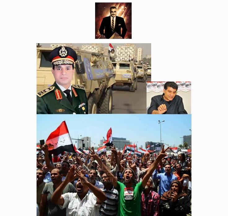 30 يونيو ثورة مصر الثانية