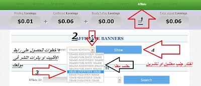 طريقة رائعة وسهلة لربح دولار 1111111111111111111111111.jpg