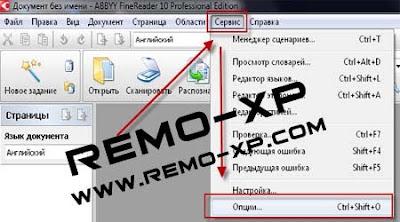 setting bahasa rusia ke inggris