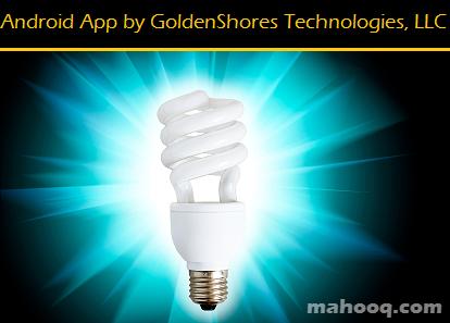 最亮的手電筒免費 APK / APP 下載,Brightest Flashlight Free,Android APP