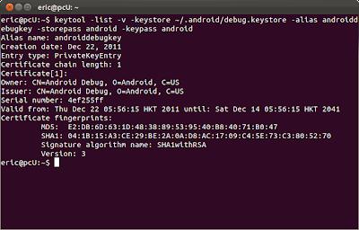 display debug certificate fingerprint