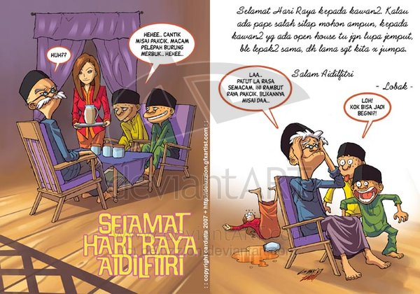 ... Jingga: Kad Raya Kartun Lawak 2012 / Kad Hari Raya Digital 2012