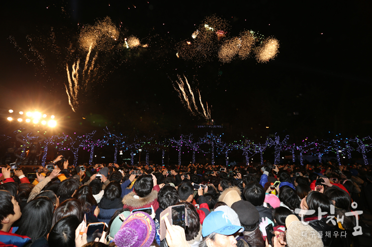 People enjoying fire works in Daegu city