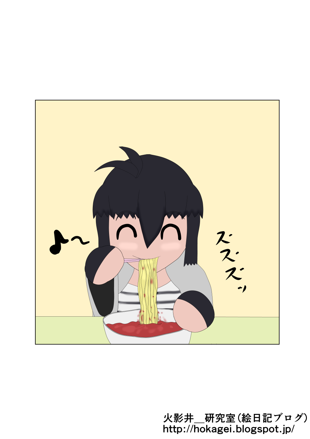 ラ王の坦々麺(八雲楓)