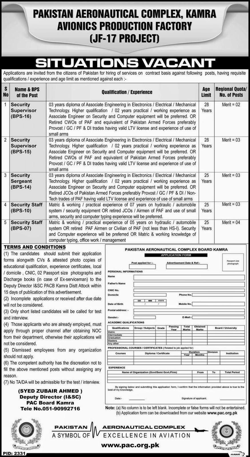 FIND    JOBS   IN    PAKISTAN    SECURITY   SUPERVISOR   &   SECURITY   SERGEANT   JOBS    IN    PAKISTAN     LATEST   JOB    IN    PAKISTAN