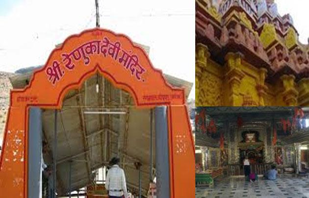 Image result for माता रेणुका मंदिर bhind mp tourism