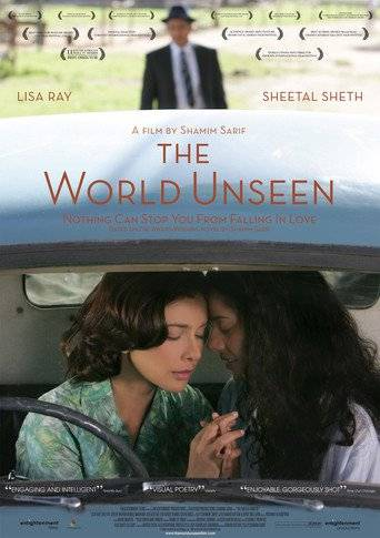 The World Unseen (2007) tainies online oipeirates