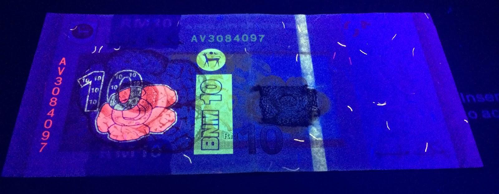 Malaysia 12th Series RM10 Black Rafflesia - Set B3 Reverse UV