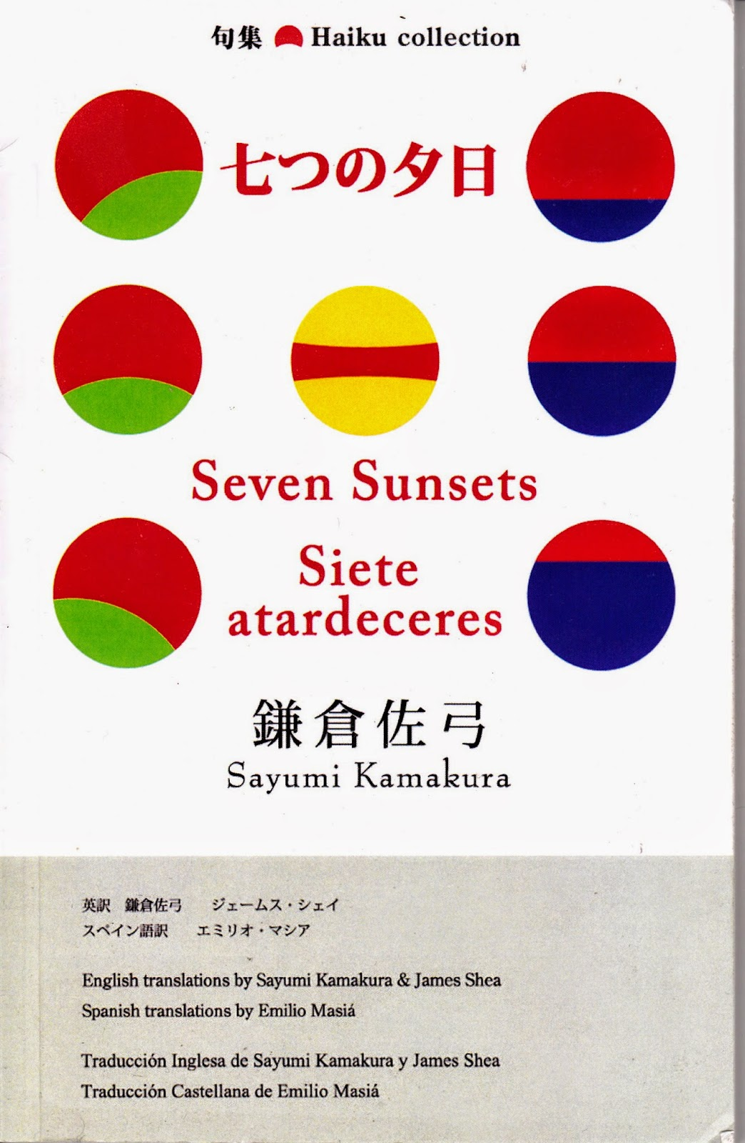kamesan haiku auml ordm atilde atilde auml iquest sup aring yen blog haiku a feminist perspective an haiku a feminist perspective an essay about haiku collection seven sunsets by sayumi kamakura