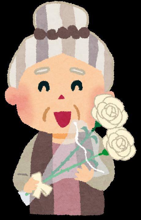 無料イラスト かわいいフリー素材集 敬老の日のイラスト おばあちゃんと白いバラ