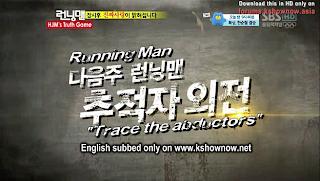 Running Man Ep.107