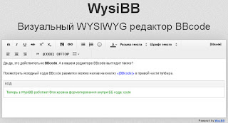 WysiBB
