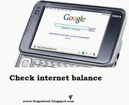 How to Check Internet balance Of Any Network