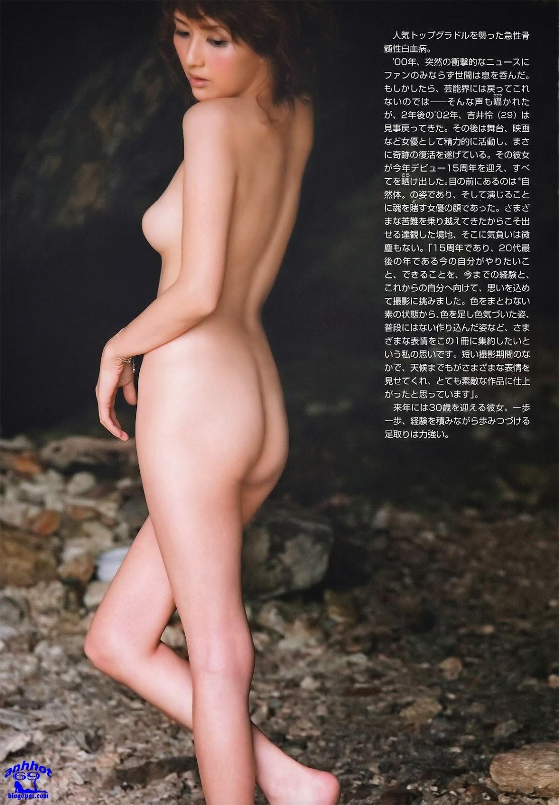 rei-yoshii-01291008