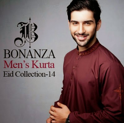 Mens Eid Salwar Kameez / Suits