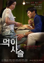 Food Chain 2014 [No Subs]