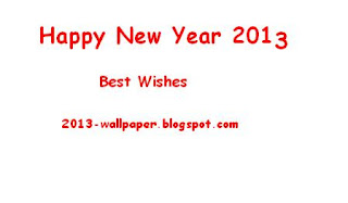 2013-wallpaper-with-white-background-1