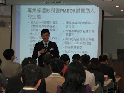 科技產業專案管理人才提昇戰略研討會